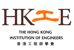 Hong Kong Institution of Engineers